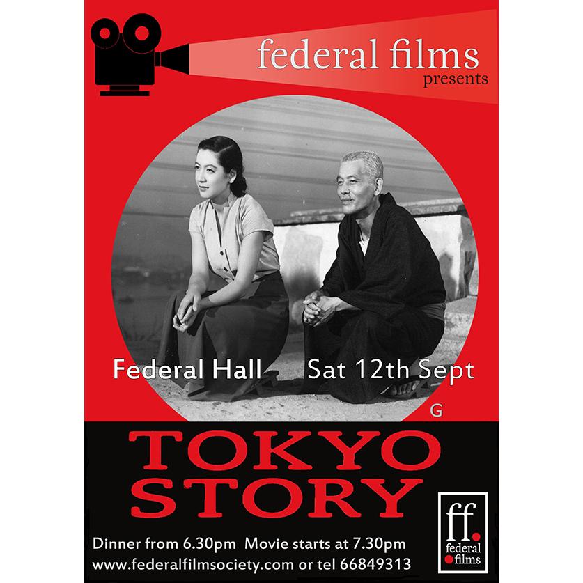 Fed Films